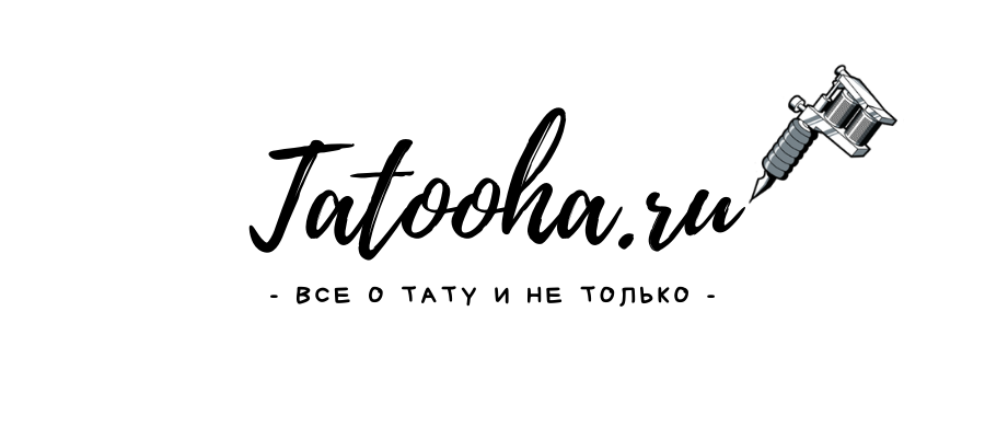 Tatooha.ru